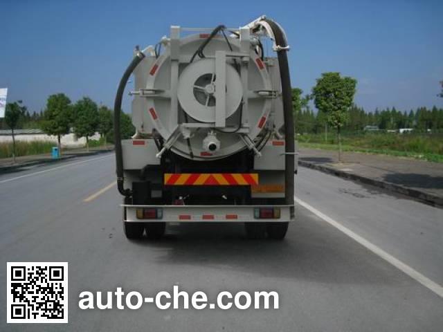 华通牌HCQ5161GQXB下水道疏通清洗车