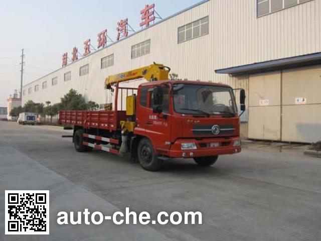 Huatong HCQ5166JSQDFL truck mounted loader crane
