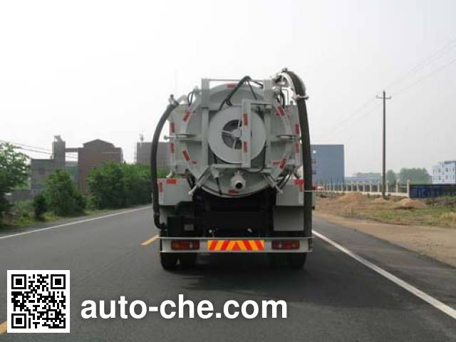 Huatong HCQ5167GQXDL5 sewer flusher truck