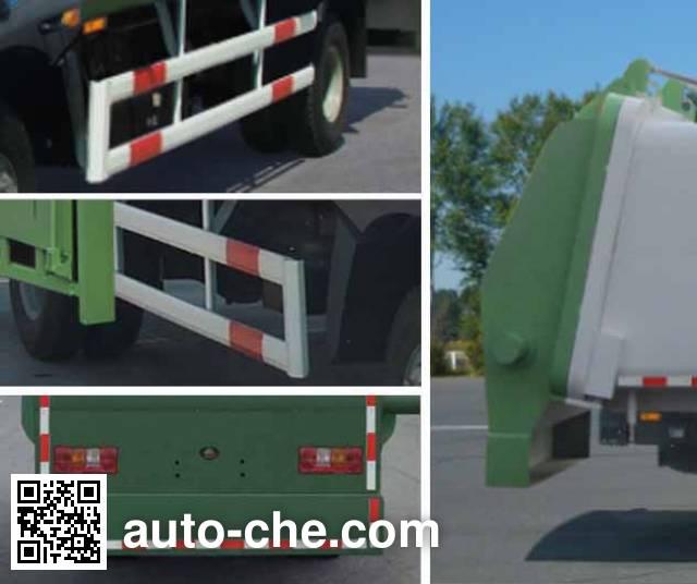 Jiezhijie HD5100TCAE food waste truck