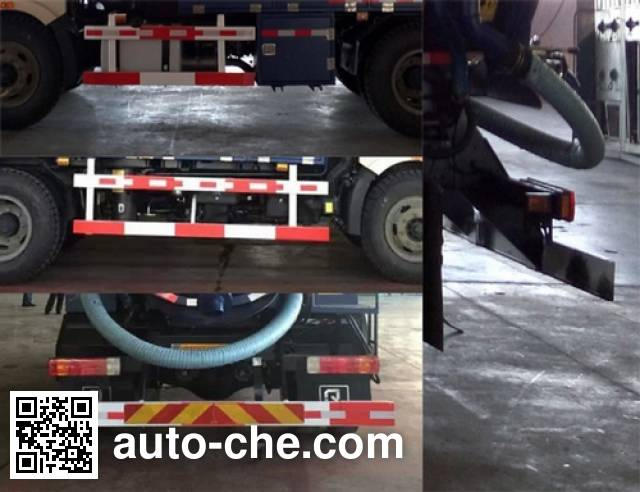 Jiezhijie HD5120GXWC4 sewage suction truck