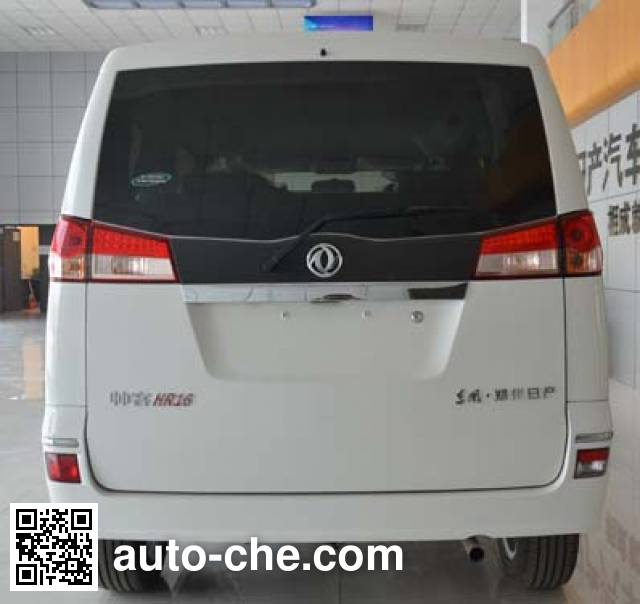 Fengchao HDF5021XJC inspection vehicle
