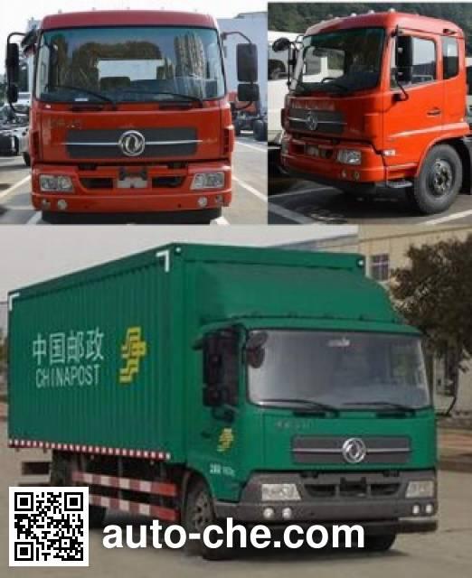 Fengchao HDF5128XYZ postal vehicle