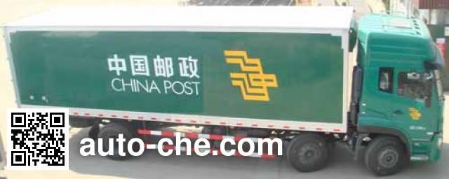 Fengchao HDF5220XYZ postal vehicle