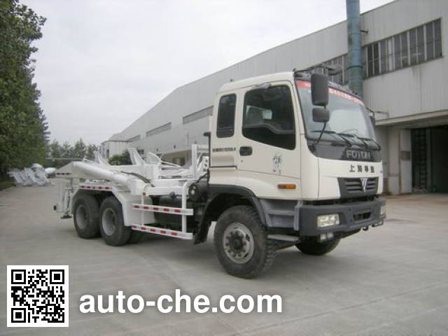 华建牌HDJ5250ZBGAU背罐车