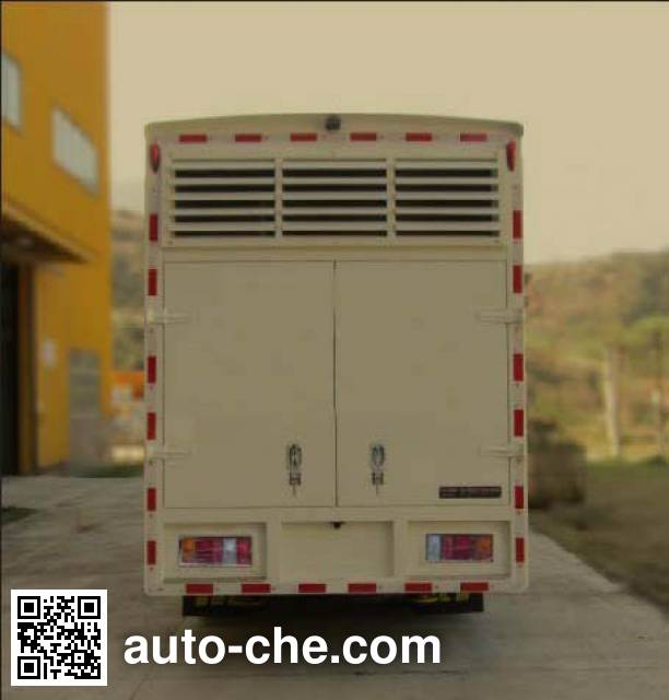 Haidexin HDX5041XDY power supply truck