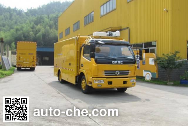 海德馨牌HDX5060XDYC5DFC1电源车