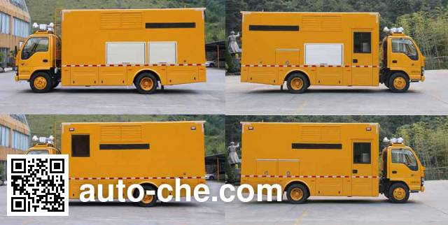 Haidexin HDX5070XDY power supply truck