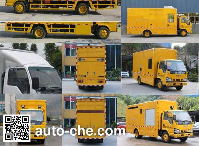 海德馨牌HDX5070XDYC5QLC0电源车