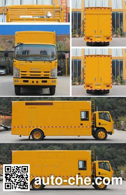 Haidexin HDX5100XDYC5QLC0 power supply truck