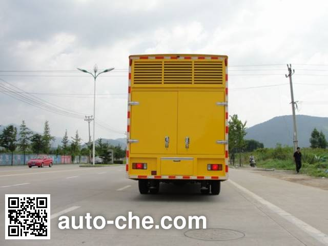 Haidexin HDX5102TDY power supply truck
