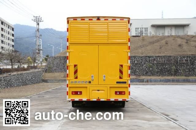 Haidexin HDX5120XDYC5DFC0 power supply truck
