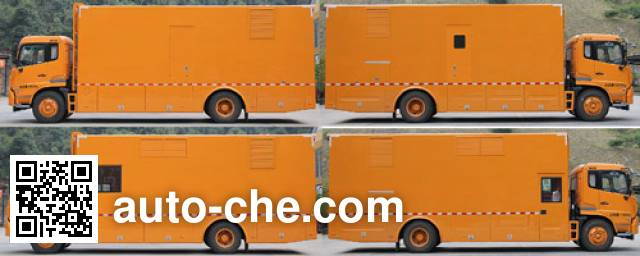 Haidexin HDX5167XDY power supply truck