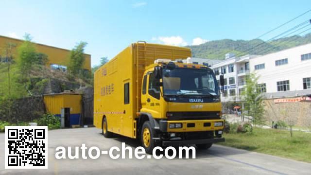 Haidexin HDX5180XDYC5QLC0 power supply truck
