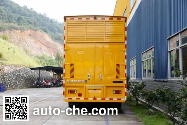 海德馨牌HDX5220XDYC5QLC0电源车