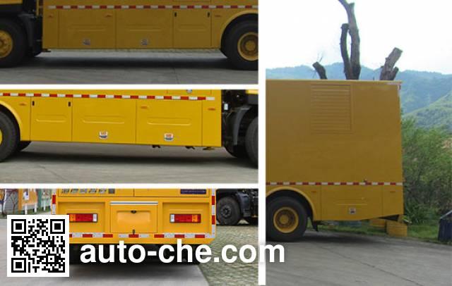 Haidexin HDX5220XDYC5DFC0 power supply truck