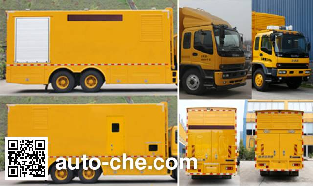 海德馨牌HDX5250XDYC5QLC0电源车