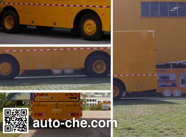 Haidexin HDX5250XJCC4JFK0 inspection vehicle