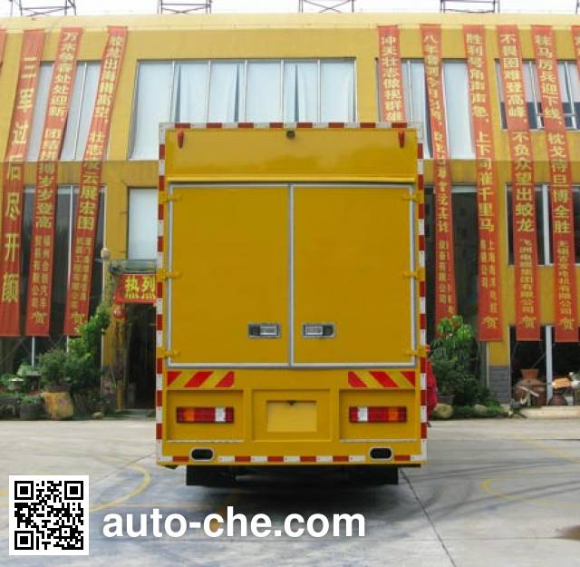 Haidexin HDX5255XDY power supply truck