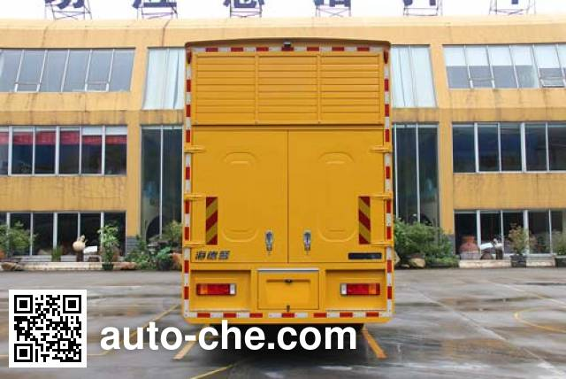 Haidexin HDX5256XDY power supply truck