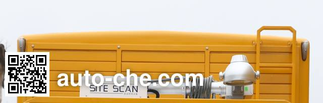 Haidexin HDX9390XDY power supply trailer