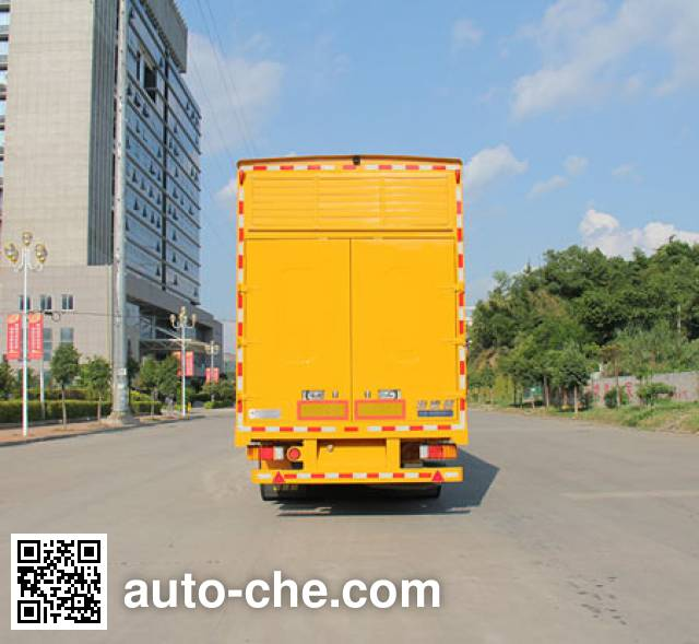 Haidexin HDX9400XDY power supply trailer