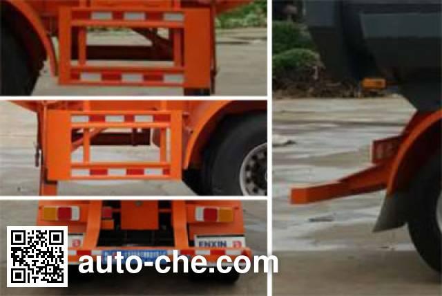 Enxin Shiye HEX9400GFLZ medium density bulk powder transport trailer