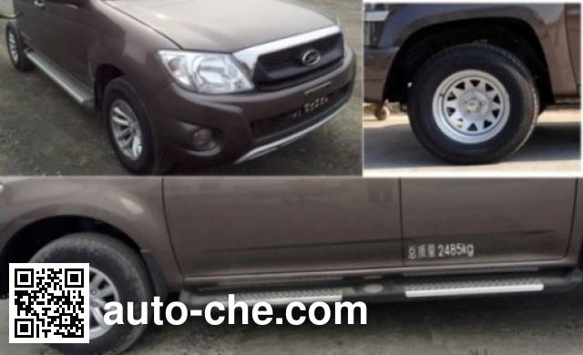 JAC HFC1027E3RTLV pickup truck chassis