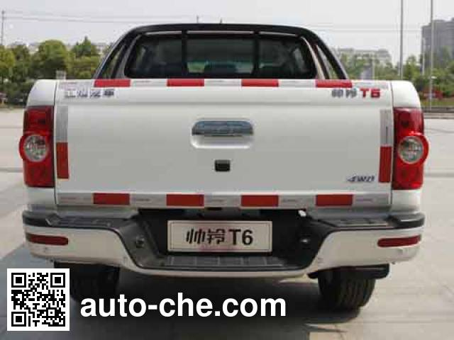 JAC HFC1037DKSF pickup truck