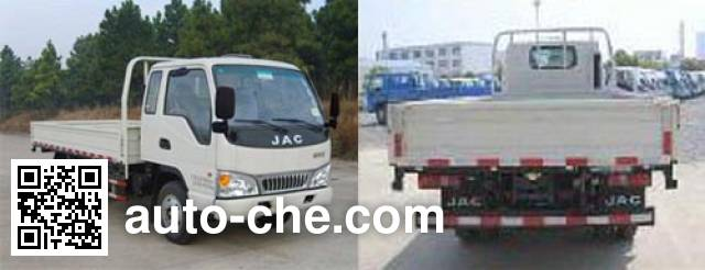 JAC HFC1041P92K2C2 cargo truck