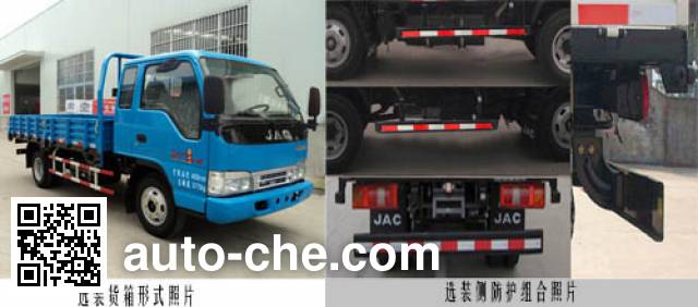 JAC HFC1041P92K3C2 cargo truck