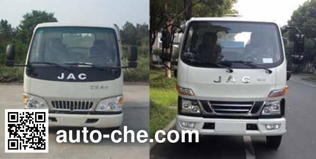 JAC HFC5041XXYP93K1C2V-1 box van truck