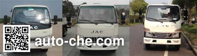 JAC HFC1042P93K3B3 cargo truck