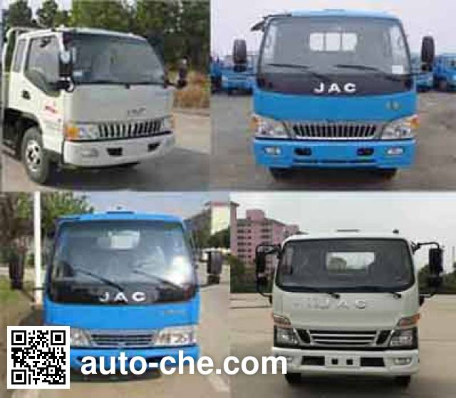 JAC HFC1043P91K3C2 cargo truck