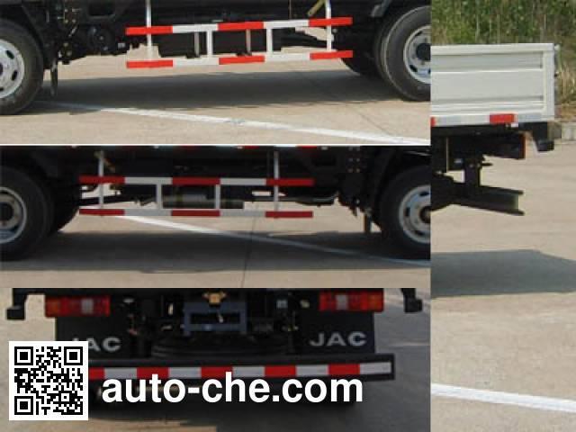 JAC HFC1043P93E1C2 cargo truck