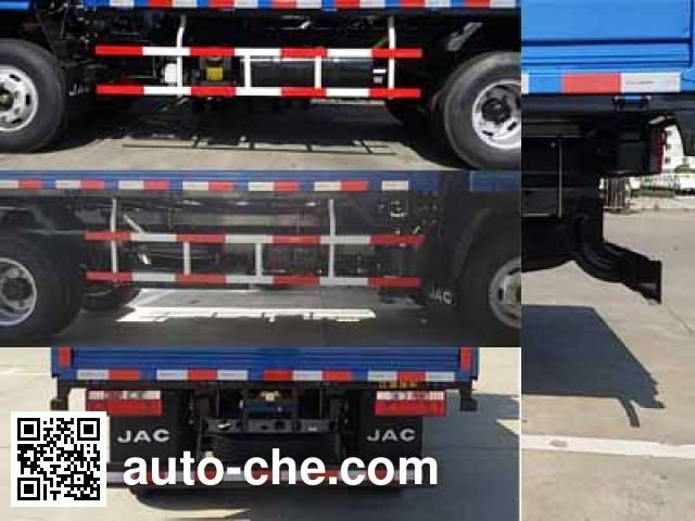 JAC HFC1043P71K1C2V cargo truck
