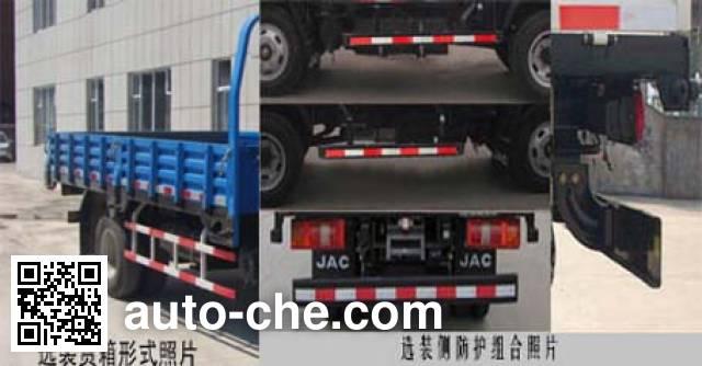 JAC HFC1070P92K1C2 cargo truck