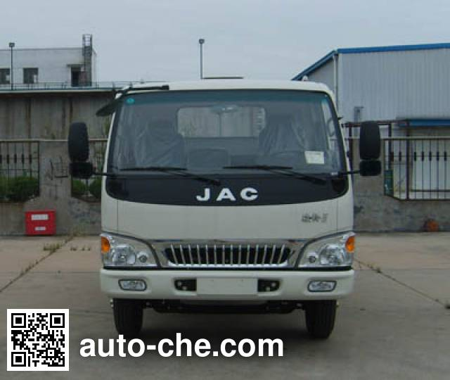 JAC HFC1080P91K1C2V cargo truck