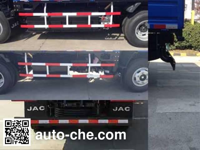 江淮牌HFC5043CCYP91N1C2V仓栅式运输车