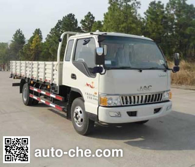 JAC HFC1043P91K2C2V cargo truck