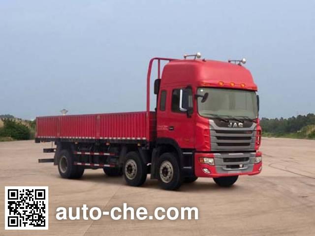 JAC HFC1251P1K4D54S2V cargo truck