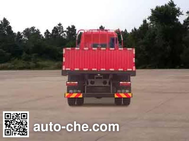 JAC HFC1251P2K2D46S1V cargo truck