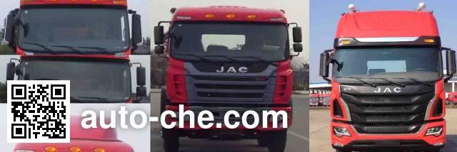 JAC HFC1311P1K4H45S1V cargo truck