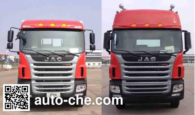 JAC HFC5311XXYP1K4H45S5V box van truck