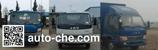 JAC HFC2043XXYP91K1C2 cross-country box van truck
