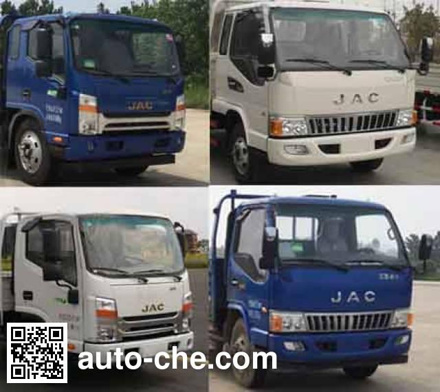 JAC HFC3076P92K1C8V dump truck