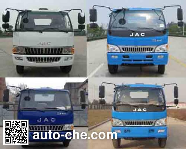 江淮牌HFC3120KR1Z自卸汽车