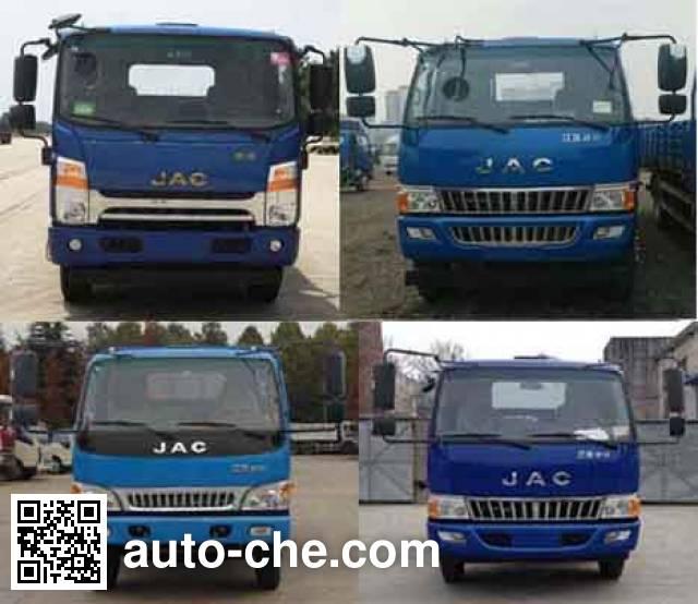 JAC HFC3100P91K1C7V dump truck