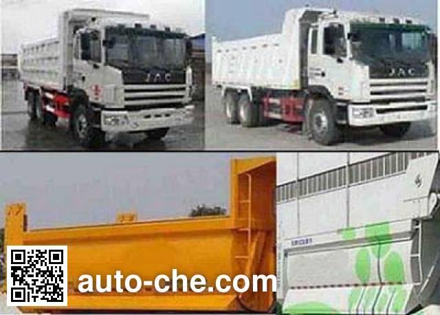 江淮牌HFC3251K2R1F自卸汽车