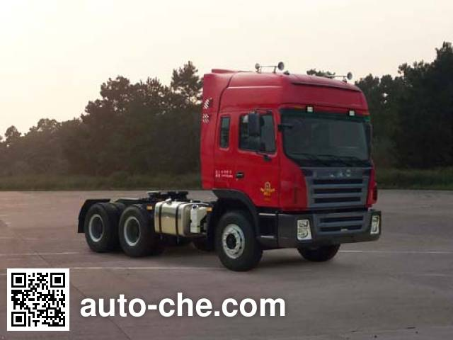 JAC HFC4241P1K5E33XF container carrier vehicle